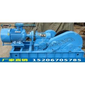 厂家生产JHMB慢速绞车  用于矿井下牵引的慢速绞车