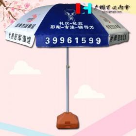 【太阳伞厂】定制龙俊杰跆拳道广告太阳伞_世界冠军道场雨伞