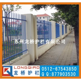苏州围墙护栏 学校小区庭院围墙栏杆 镀锌静电喷涂烤漆处理