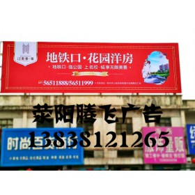 郑州房地产广告设计_房地产广告宣传语¬_荥阳腾飞