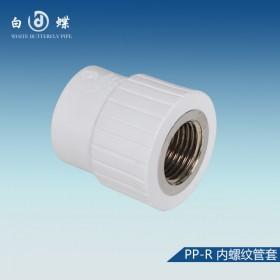 抗菌型给水管_PPR管十大品牌