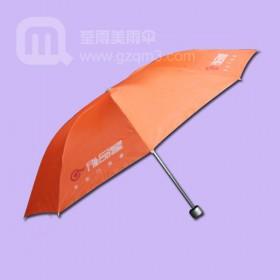【广州雨伞厂】定制雅品堂门业折叠雨伞  门业广告伞