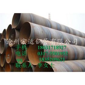 北京螺旋钢管厂特价供应Q235B 排水管道用Q235B螺旋管