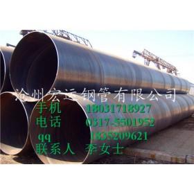钢管厂供应泵站提水用大口径部标5037螺旋焊接钢管现货