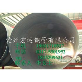 厂家专业主营优质大口径螺旋钢管 Q235B螺旋钢管批发价格