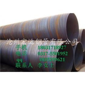 特价销售燃气输送管道用材质 L290国标9711螺旋钢管现货