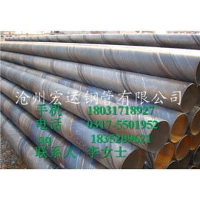 沧州厂家专业生产石油输送管道用L245国标9711螺旋管现货