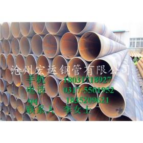 沧州钢管厂现货供应x70国标9711螺旋钢管  质量有保证