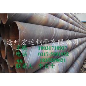 螺旋钢管厂供应燃气输送管道用l245螺旋钢管