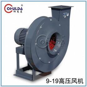 9-19高压离心通风机,电镀厂专用高压风机