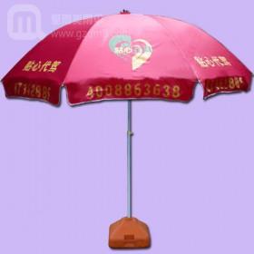 【太阳伞厂】定制贴心代驾广告太阳伞  代驾公司宣传广告伞