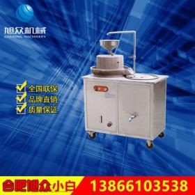 旭众新款XZ-350型电动石磨豆浆机