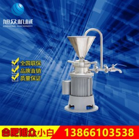 供应立式胶体磨/立式卫生级胶体磨系列