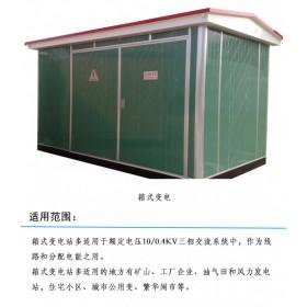 山西高压箱式变电站厂家 锦泰恒 7825538