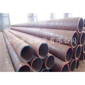 供应专业生产无缝钢管 规格齐全 种类繁多 35#无缝钢管