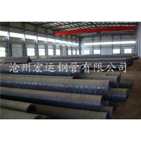 供应流体输送用钢无缝管 DN50无缝钢管