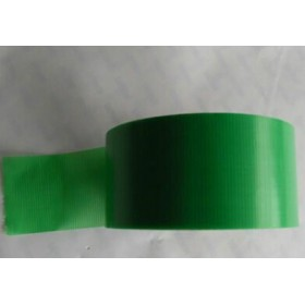 绿色免刀胶带 绿色易撕胶带
