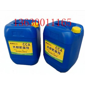 ACQ木材防腐剂,广州佛山丽源供应