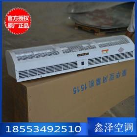 鑫泽风幕机 0.9米 静音空气幕 风帘机 单冷风闸厂家