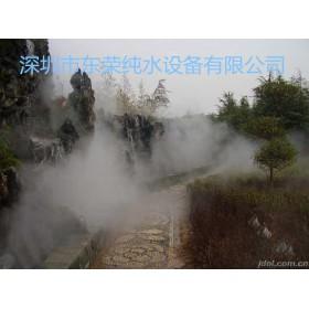 广州景区冷雾、喷雾降温系统