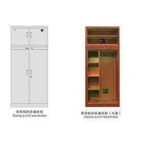 供应防潮家具