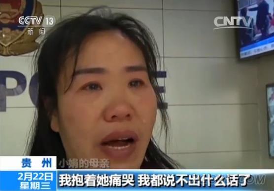 心酸!被拐3年 8岁女孩凭记忆逃回家身上遍体鳞伤