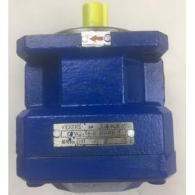 厂家直销GPA2-16-E-20R6.3,上海机床厂齿轮泵