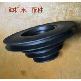 供应MB1332B-20(宝塔型)头架皮带轮