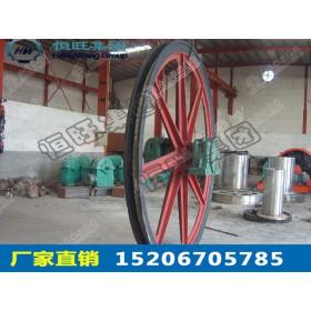 厂家供应天轮  承载力强的矿用天轮价格低