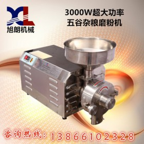 安徽五谷杂粮磨粉机 磨粉机价格 合肥旭朗机械设备