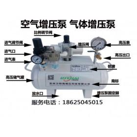空气增压泵SY-220规格