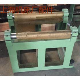 供应上海机床厂磨床配件HJX85-03,平衡架