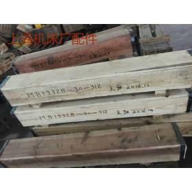 供应上海机床厂外圆磨床配件M1332B,主轴