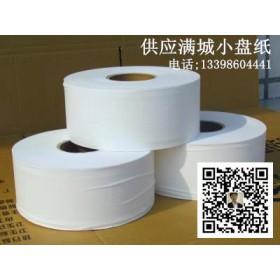 保定满城小盘纸价格 厂家直供 质量保证