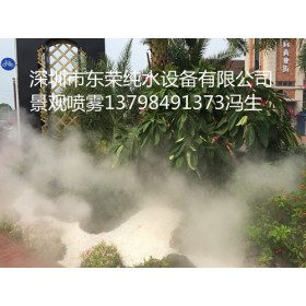园林小区高压人造雾设备DM300G
