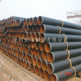 厂家直销3pe防腐螺旋钢管Q235B螺旋缝埋弧焊接钢管现货