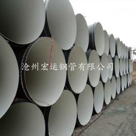饮水用输送用防腐螺旋钢管,1820*18 6米定尺