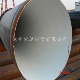 供应水电站用螺旋钢管 沧州螺旋焊接钢管价格表