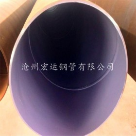 供应自来水管道用325*8口径IPN8710无毒防腐螺旋钢管