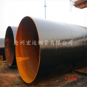 沧州钢管厂专业生产各种类型防腐钢管