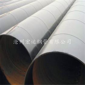 供应污水处理三油两布防腐钢管
