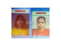 马来西亚以谋杀罪起诉两名涉嫌杀金正男的女子