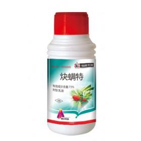 供应红蜘蛛,成螨特效果树杀螨剂,73%炔螨特
