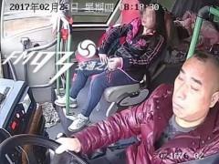 司机闭着眼睛开车带84人在高速上飞驰 致1死多伤