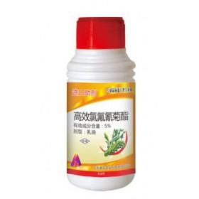 供应35%硫丹高效杀虫剂,专治棉蚜,棉蓟马特效药