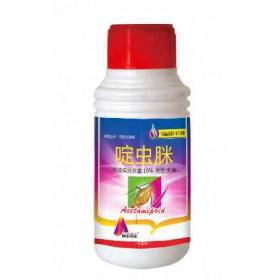 供应20%丁硫克百威特效杀虫剂,梨小食心虫,马铃薯甲虫特效药