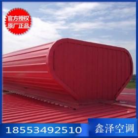 定制 屋顶无动力通风器价格  大型屋顶通风器厂家