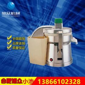 旭众牌商用榨汁机系纯天然绿色饮品的生产机器
