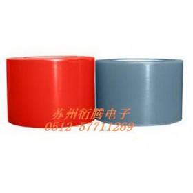 防静电保护膜  防静电保护膜