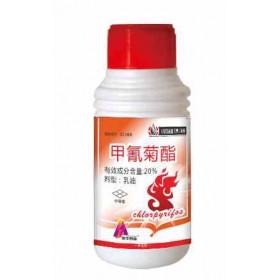 供应20%甲氰菊酯杀虫剂,桃蚜,柑橘潜叶蛾特效药